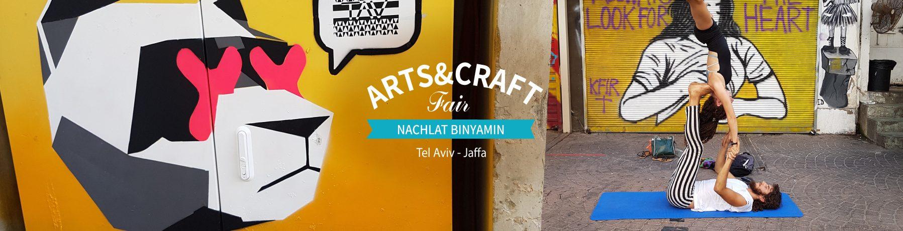 Artist&craft fair, Nachalat Binyamin, Tel Aviv Jaffa