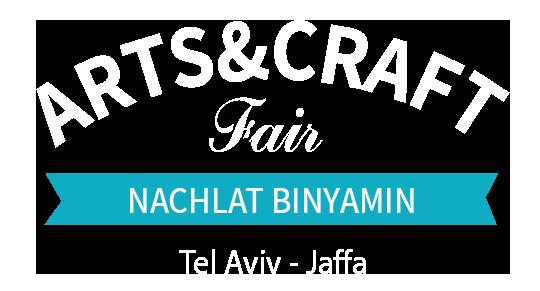 Nachalat Biniamin Logo